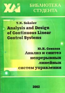 Analysis-2002