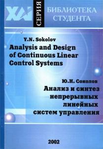 Analysis2-2002