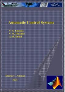 Auto_Contr-2005