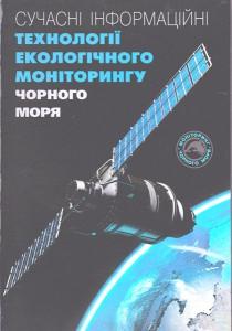 IT_monit-2010