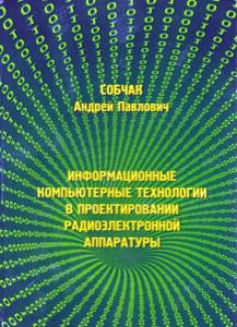 Sobchak-2014